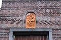 Westplantsoen 73 - Delft 02.jpg