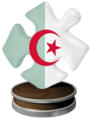 Wikiconcours Algeria.png