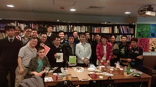 Wikimedia Hong Kong Meet Up for Wikipedia 15th Anniversarry.jpg