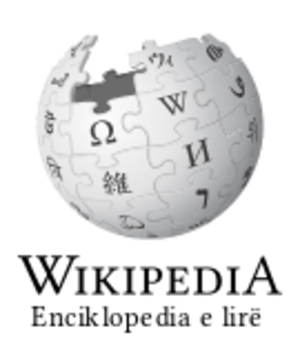 Albanian Wikipedia - logo of the Albanian Wikipedia