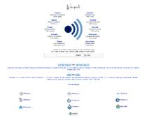 Wikiquote screenshot 2008.png