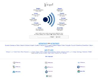 Wikiquote - Image: Wikiquote screenshot 2008