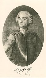 Black and white print of a bewigged Wilhelm von Knyphausen wearing a metal cuirass