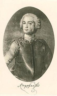 Wilhelm von Knyphausen.jpg