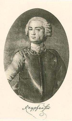 Wilhelm von Knyphausen - Wilhelm von Knyphausen