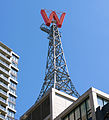 Woodwards Building Vancouver 01.JPG