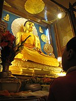 Worshipper at Mahabodhi Temple Bodh Gaya India.jpg