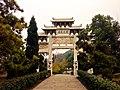 Wuchang Simenkou Shangquan, Wuchang, Wuhan, Hubei, China, 430000 - panoramio (30).jpg