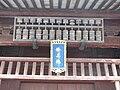 Wuzhen Taoist temple suanpan.jpg