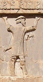Skudra Achaemenid province