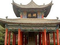 Xi'anviewpic9.jpg