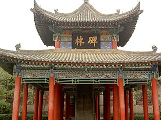 Kaicheng Stone Classics - Stele Forest Museum in Xi'an, housing the Stone Classics