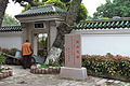 Xiamen Gulangyu 20120226-22.jpg