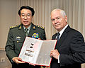 Xu Caihou and Robert Gates 2009.jpg
