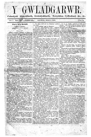 Ieuan Gwyllt - Front page of the earliest surviving copy of the Welsh newspaper Y Gwladgarwr: 4 September 1858