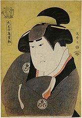 Yamashita Kinsaku II as Iwate Gozen
