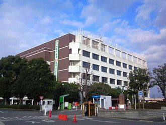 Yamato, Kanagawa - Yamato City Hall