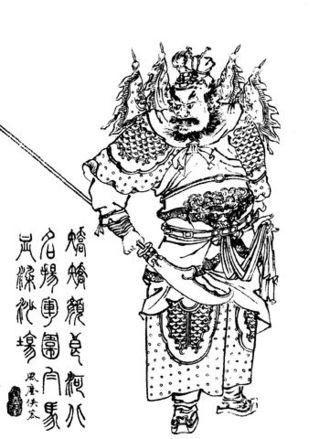Yan Liang - A Qing dynasty illustration of Yan Liang