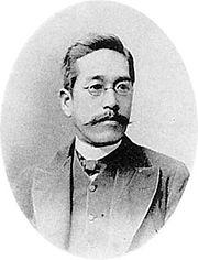 土方寧 - ウィキペディアより引用