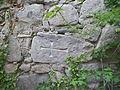 Yeghishe Arakyal Monastery - Եղիշե առաքյալի վանք 12.JPG
