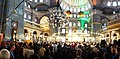 Yeni Cami Eminönü İstanbul - panoramio.jpg
