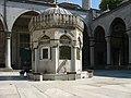 Yeni valide mosque uskudar sadirvan.jpg