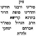 Yitzchaki.png