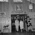 Yitzhak Ben Zvi, de tweede president van Israel van 1952 tot 1963, en zijn echtg, Bestanddeelnr 255-4231.jpg