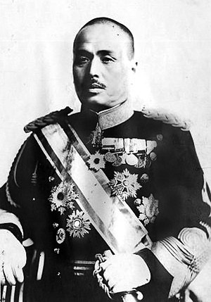 Yoshinori Shirakawa - General Yoshinori Shirakawa