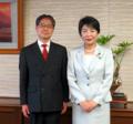 Yuji Iwasawa and Yoko Kamikawa cropped Yuji Iwasawa and Yoko Kamikawa 20180627.png