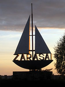 Zarasai road sign.JPG