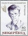 Zef Kolombi 2017 stamp of Albania.jpg