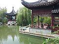 Zhangjiagang, Suzhou, Jiangsu, China - panoramio (98).jpg