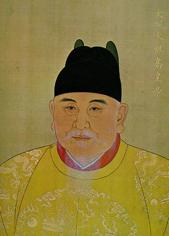 Zhu Yuanzhang