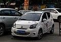 Zotye Cloud 100 EV, front.jpg