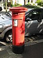"""Anonymous"" (Victorian) postbox, Stanford Avenue - geograph.org.uk - 883176.jpg"