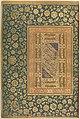 """Portrait of Jahangir Beg, Jansipar Khan"", Folio from the Shah Jahan Album MET DP247728.jpg"