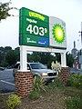 $4.039 gasoline price BP station Crozet VA June 2008.jpg