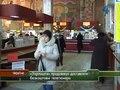 File:«Укрпошта» продовжує доставляти тюнери.ogv