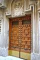 ® MADRID E.S.U. ARTECTURA-PLAZA DE RAMALES - panoramio - Concepcion AMAT ORTA… (22).jpg