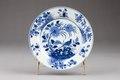 Östasiatisk keramik. Tallrik - Hallwylska museet - 95760.tif