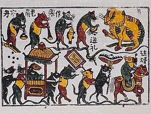 Đông Hồ painting - Đám cưới chuột (Rat's wedding), a popular example of Đông Hồ painting