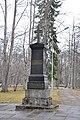 Šeit ir apbedīti 97 Krievijas armijas karavīri, krituši 1915.-1917. kaujās pie Ķemeriem WWI, Ķemeri, Jūrmala, Latvia - panoramio.jpg