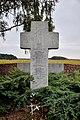 Братська могила жертв фашизму, с. Жаврів,2.jpg