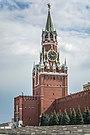 Вид на Спасскую башню от Исторического музея.jpg
