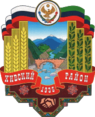 Герб хивского района.png