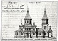 Главный храм Пановского Троицкого монастыря.jpg
