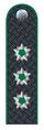 Гос.советник РФ 1 класса Россельхознадзор.png