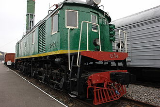 Georgian Railways - A preserved Class Ss locomotive of 1933, built for the Surami pass