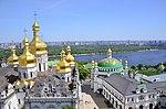 Дніпрові кручі у Києві.jpg
